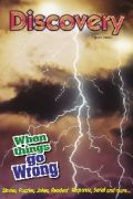 When Thing Go Wrong – July 2010