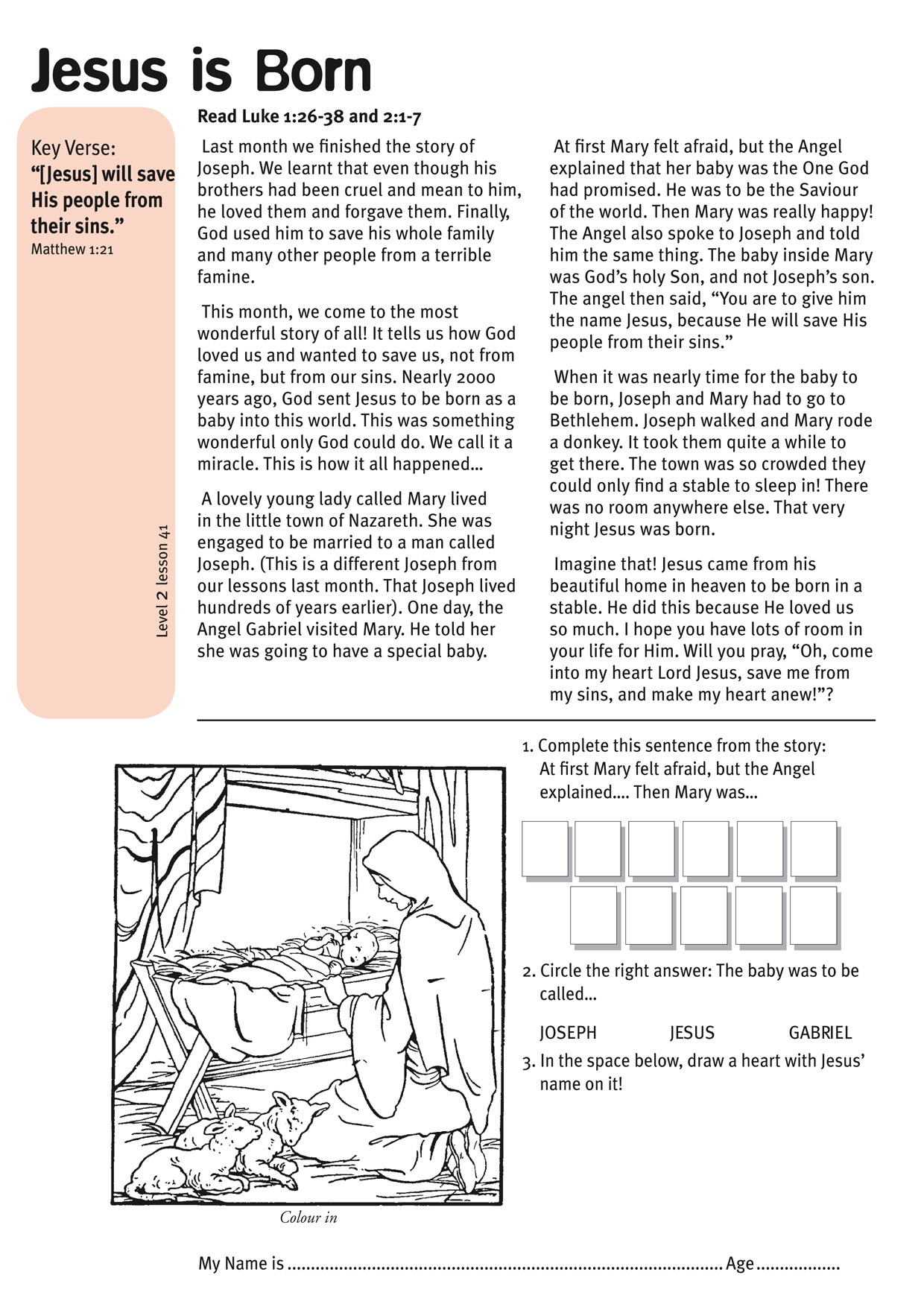 Level 2 - Page Sample